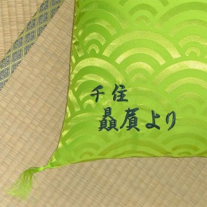 Rakugo001-hayasiyatakehei2