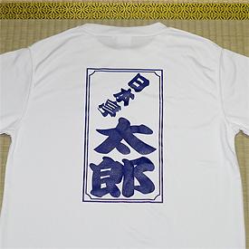 Rakugo-TsyatsuPrint2s