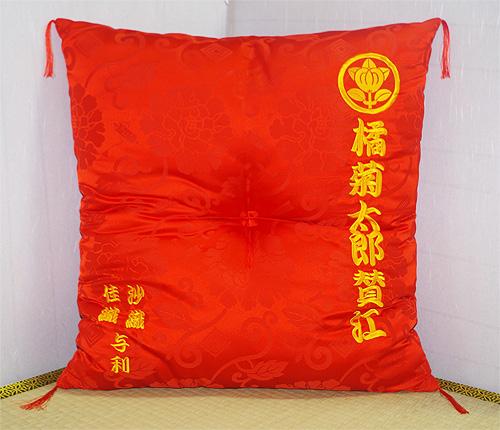 橘菊太郎様の座布団