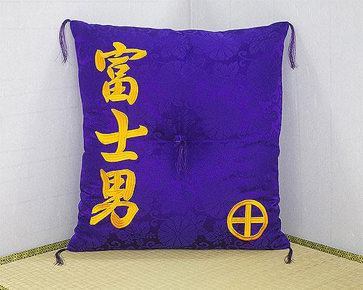 轡紋(轡=くつわ)刺繍入れでの座布団お仕立て例